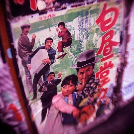 Osaka_05